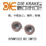 数控刀片圆刀片R5铣刀片RPMW1003