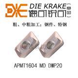 数控刀片R0.8铣刀片APMT0614