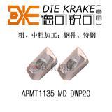 数控刀片方肩型腔铣刀片APMT1135