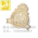 北京金属徽章、金属徽章、定做北京金属徽章