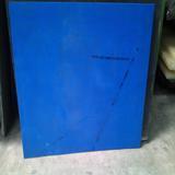 进口PA66材料,蓝色501材料,MC尼龙塑胶,专业生