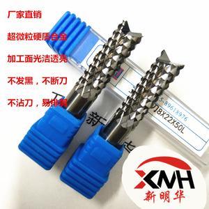 厂家批发 PCB锣刀、玉米铣刀质量保证、价格实惠