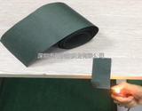 阻燃青稞纸电绝缘纸QKZ-FR-015
