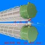 韶关LED防爆日光灯具带应急电池应急90分钟双管单管隔爆型防爆三防灯