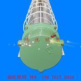 江门LED防爆三防灯厂家低价批发单支双管18w36w带应急电池工厂隔爆型防爆灯