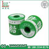 无铅锡线厂家1.0环保焊锡丝800g