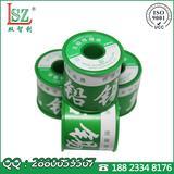 1.0无铅环保焊锡线价格