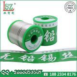 焊锡丝厂家[深圳环保锡线0.8mm]