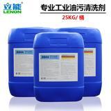 立能DD66重油污强力清洗剂工业乳化除油剂机械机床金属厨房清洁剂