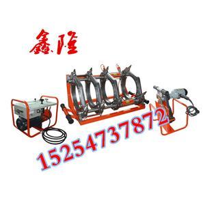 液压热熔对接焊机