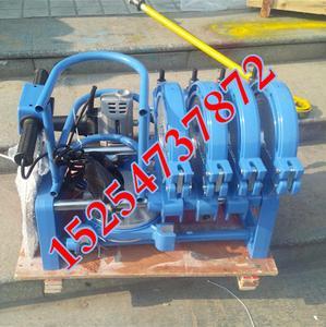 63-200液压热熔对接焊机