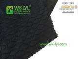 优质针织提花里布有纺衬粘合衬经编衬布衬现货批发(图)