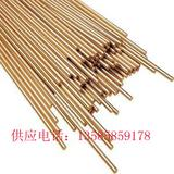 黄铜紫铜铝焊条Φ1.6mm 2.0mm 2.5mm 3.0mm 4.0mm铜焊条