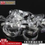 厂家生产4012透明橡筋条 透明橡筋松紧带 tpu