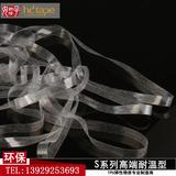 特价热卖TPU透明肩带/透明弹力带