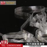 超值爆款 高弹力透明橡筋条/运动服用TPU透明带