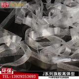 厂家血拼价高弹TPU透明膊头带/透明橡筋带