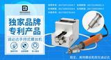 东莞热销自动手持式螺丝机