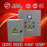 专业生产 配电 控制冷轧板 不锈钢 固定式 电气控制箱 江西电箱