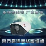YHT-A17  网络传输摄像机安防厂家直销摄像机