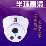 YHT-A19 网络摄像机 网络摄像头 日夜型半球