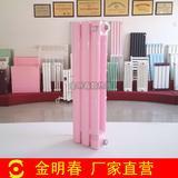 钢制暖气片 钢二柱暖气片  钢二柱散热器