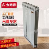 金明春厂家直销铜铝复合暖气片 铜铝复合散热器 暖气片厂家