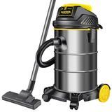 宝家丽 吸尘器 GY-306旋风家用商用干湿吹三用大功率桶式吸尘器