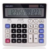 得力(deli)2136 双电源电脑按键桌面计算器(白)