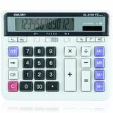 得力(deli) 2135 太阳能双电源电脑按键桌面计算器 12位数
