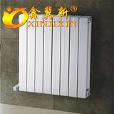 7575紫铜管防熏墙铜铝复合暖气片厂家-鑫冀新