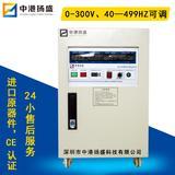 中港扬盛 深圳变频电源厂家 2KVA变频电源定制 高品质变频电源