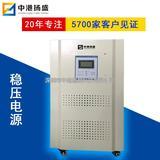 中港扬盛 专业的变频电源生产厂家 30KVA变频电源制作 单进单变频电源