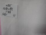 21支涤纶1X1罗纹布385米白07