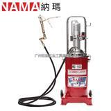 纳玛NAMA气动黄油枪气动注脂机打黄油机15升润滑油注油器