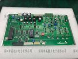英创立专业SMT贴片代工 PCB线路板