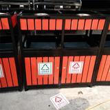 带花边钢木垃圾桶 青蓝分类垃圾箱 防腐木条制造 精品环卫箱