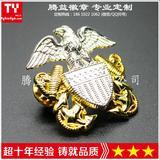 金属徽章工厂-金属徽章生产-金属徽章设计制作