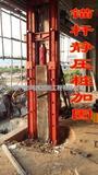 惠州东莞广州锚杆静压桩基础加固