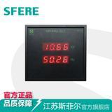 CD194U-2X7智能数显三相交流电压表电子电工仪表厂家直销
