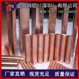 切割零售T2紫铜圆棒 方形铜棒 C1100矩形铜棒 紫铜毛细棒