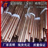 可定尺切割 TU2无氧铜管 制冷用紫铜管 T2国标紫铜管材