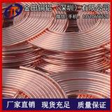 TU2无氧紫铜管、制冷铜管 TU1脱脂紫铜管 铜管生产厂家