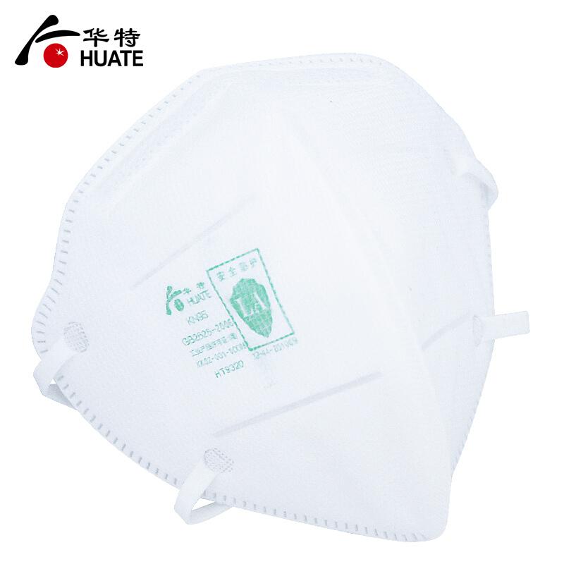 华特HT9320折叠式防尘口罩 25只/盒