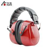 华特7402防护耳罩(红色)