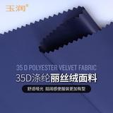 玉润新款高端羽绒服面料布料35D涤纶平纹绵柔透气面料布料