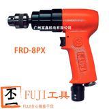 日本富士FUJI工业级产品气动工具及配件:气钻FRD-8PX-1