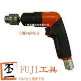 日本FUJI富士工业级气动工具及配件:枪型气钻FRD-6PH-3