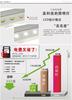 led日光灯管 led灯 T8led灯管 led光管