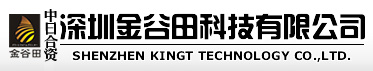 深圳市金谷田科技有限公司